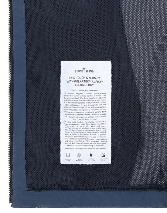 SKYN TOUCH HOODIE LABEL